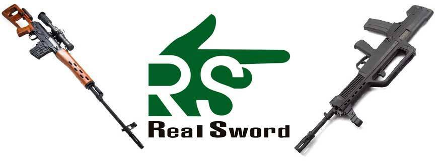 Real Sword (Hong Kong)