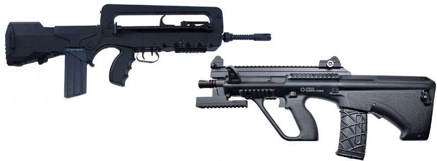 AUG / Famas Series