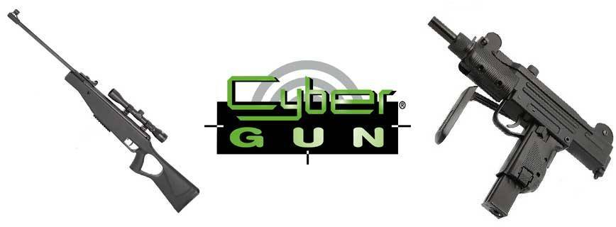 Cybergun Rifles