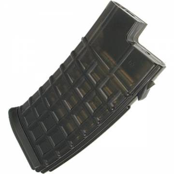 King Arms 45 Rounds Magazine for AUG series