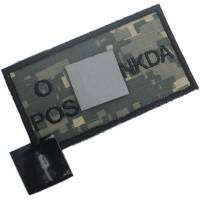 King Arms NDKA Blood Type Patch - ACU - O