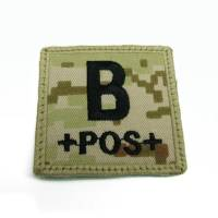 King Arms Cube Blood Type Patch - MD - B