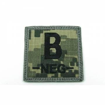 King Arms Cube Blood Type Patch - ACU - B-