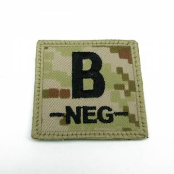 King Arms Cube Blood Type Patch - MD - B-