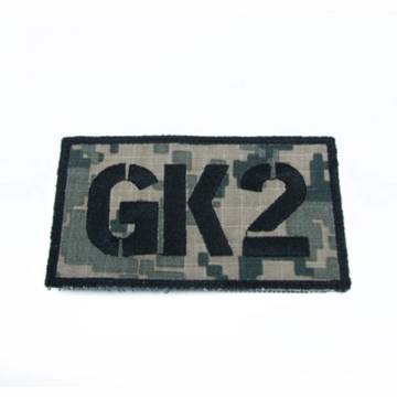 King Arms Seal Team GK2 Callsign Embroidery Patch - ACU
