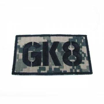 King Arms Seal Team GK8 Callsign Embroidery Patch - ACU