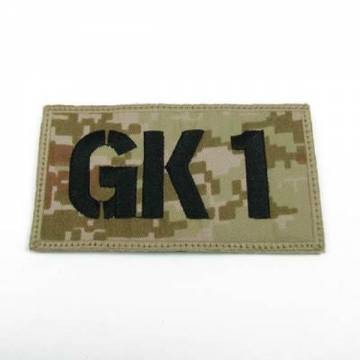 King Arms Seal Team GK1 Callsign Embroidery Patch - MD