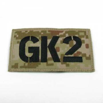 King Arms Seal Team GK2 Callsign Embroidery Patch - MD