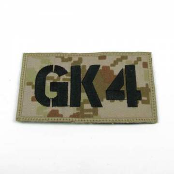 King Arms Seal Team GK4 Callsign Embroidery Patch - MD