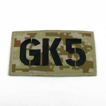 King Arms Seal Team GK5 Callsign Embroidery Patch - MD