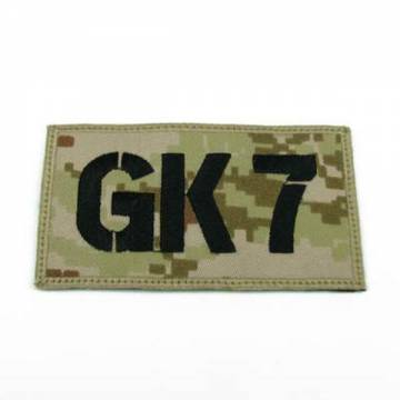 King Arms Seal Team GK7 Callsign Embroidery Patch - MD