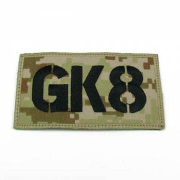 King Arms Seal Team GK8 Callsign Embroidery Patch - MD