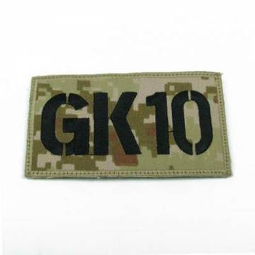 King Arms Seal Team GK10 Callsign Embroidery Patch - MD