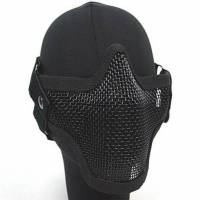 Black Bear Stalker Style Shadow Mesh Mask (Black)