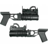 King Arms GP-30 Grenade Launcher