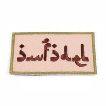 King Arms Infidel Embroidery Patch - Tan
