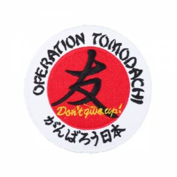 King Arms Operation Tomodachi Embroidery Patch - White