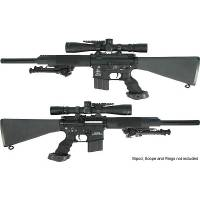 King Arms Free Float Sniper Rifle (16 inch)