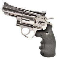 Dan Wesson 2,5 Inch 4,5mm Revolver Silver - Full Metal