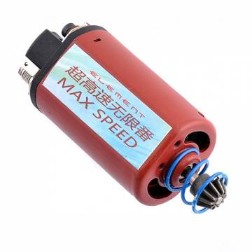 Element Max Speed Motor (Short Type)