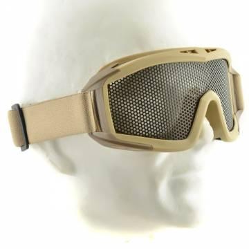 Metal Mesh DL Style Goggle - Tan
