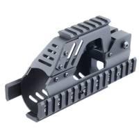 P90 Metal R.A.S Rail Handguard