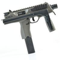 KSC/KWA MP9 NS2 - Ranger Grey