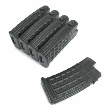 King Arms AUG 330 Rounds Magazines Box Set - 5pcs