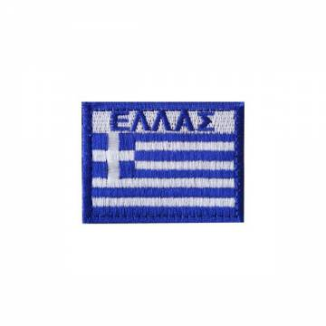 Embroidery Greek Flag (ΕΛΛΑΣ) - Full Color