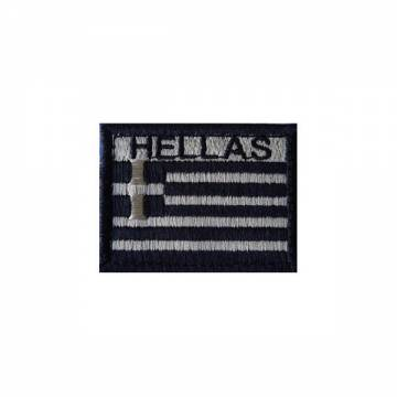 Embroidery Greek Flag (HELLAS) - Low Visibility