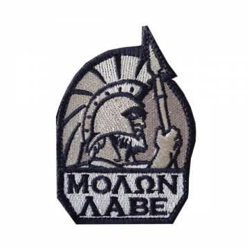 Embroidery (ΜΟΛΩΝ ΛΑΒΕ) Velcro Patch