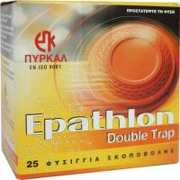 PYRKAL Epathlon Double Trap C12 - 25pcs