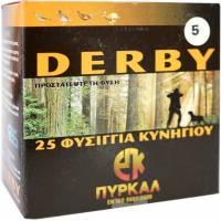 PYRKAL Derby C12 33g - 25pcs