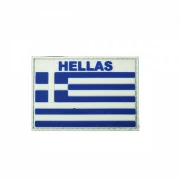 PVC Greek Flag (HELLAS) - Full Color