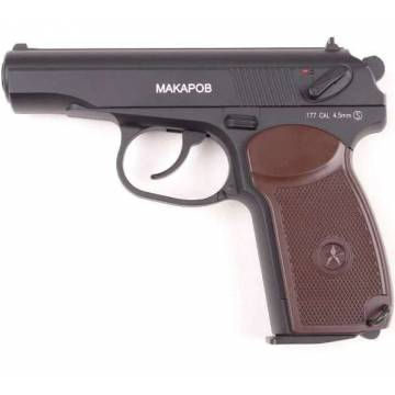 KWC Makarov Co2 4,5mm - Full Metal