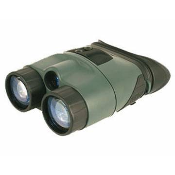 YUKON Night Vision Tracker 3x42