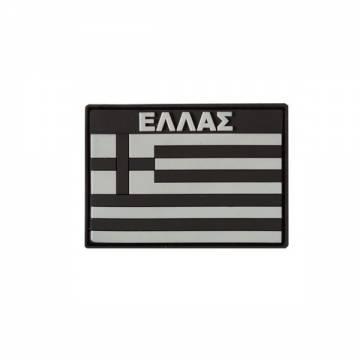 PVC Greek Flag (ΕΛΛΑΣ) - Low Visibility