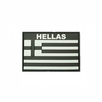 PVC Greek Flag (HELLAS) - Low Visibility