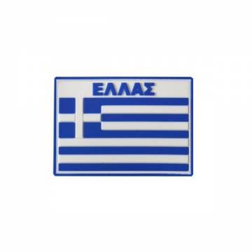 PVC Greek Flag (ΕΛΛΑΣ) - Full Color