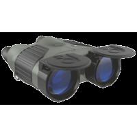 PULSAR Binoculars Expert 8x40 VM Rubber