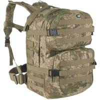 MFH Assault II 40L Backpack - Snake FG