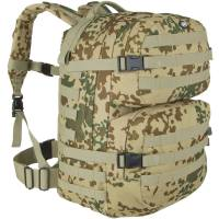 MFH Assault II 40L Backpack - Tropentarn