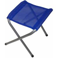 Campus Metal Stool Textilene