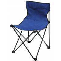 Campus Collapsible Metal Chair Polyester