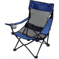 Campus Collapsible Metal Beach Chair