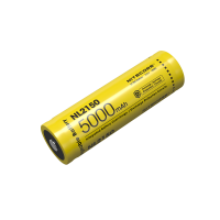 Nitecore Battery 21700 - 5000mAh