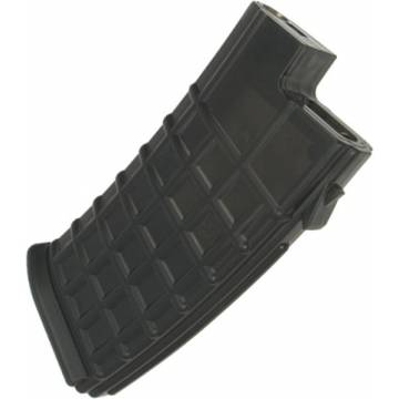King Arms 330rds Magazine for AUG series