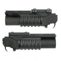 King Arms M203 Shorty QD Grenade Launcher