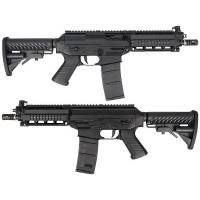 King Arms SIG556 Shorty Blowback