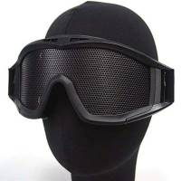 Mesh Eyes Mask - Black